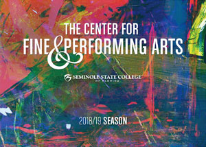 Visit the Fine Arts Events page